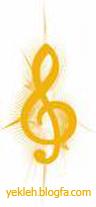 موسیقی|Music